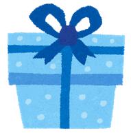 プレゼント青箱
