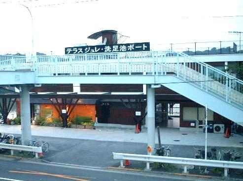 senzokuike-hodoukyou