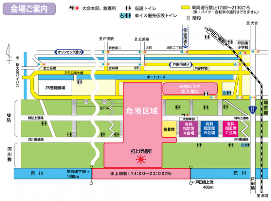 戸田花火会場図