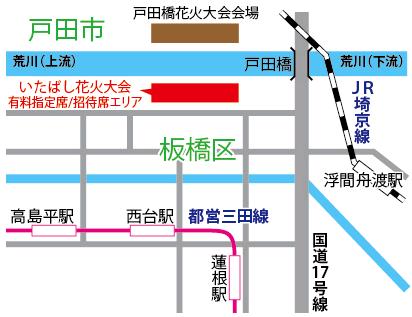 板橋花火大会会場図