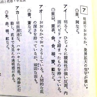 kanji-a